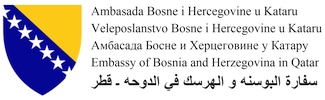 Ambasada Bosne i Hercegovine u Državi Katar